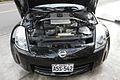 Nissan z (Black) Lima, Peru 005.jpg
