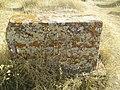 Noratus old cemetery 03.jpg