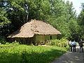 Nowy Sącz, teren skansenu (Sądecki Park Etnograficzny) 10.JPG