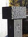Nuremberg Memory Monument Synagoge Stele f nw keichwa.jpg
