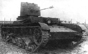 T-26 variants - KhT-26 flame-throwing tank. This vehicle was produced in 1935 and partially modernized between 1938 and 1940, when new road wheels with removable bands and an armoured headlight were installed. Kubinka proving ground, 1940.