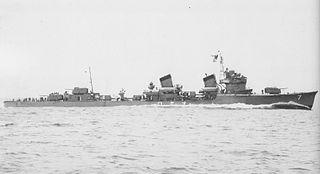 Japanese destroyer <i>Oboro</i> (1930)
