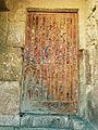 Old Door with curved names - Amman Citadel.jpg