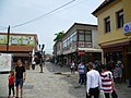Old Town Skopje.jpg