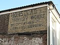 Old fashioned advertising sign on wall in Oxford Road - geograph.org.uk - 998221.jpg