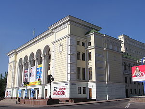 Donetsk State Academic Opera and Ballet Theatre named after A. Solovyanenko - Opera Theatre, nowadays