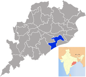 Khordha district - Image: Orissa Khordha