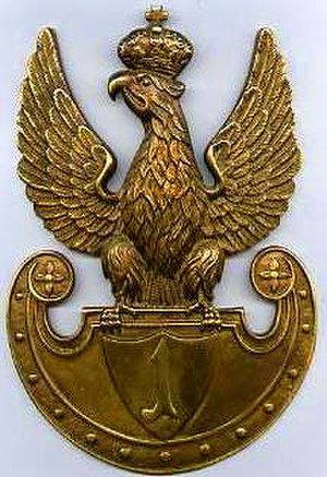 Polish 1st Legions Infantry Regiment - Eagle of the First Infantry Regiment