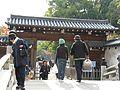Otemon (Wakayama Castle).jpg