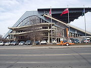 Ottawa Civic Centre exterior.