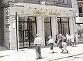 Ottoman Bank, Beyoğlu Branch - SALT Beyoğlu, İstanbul (12965607394).jpg