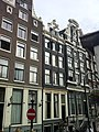 Oudezijds Voorburgwal 185 Amsterdam.jpg