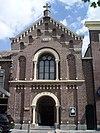 oudkatholieke kerk oudewater 02