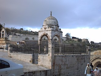 Tomb of the Virgin Mary - Outside view of the Tomb of Mary (right margin) and the tomb of Mujir ad-Din (center)