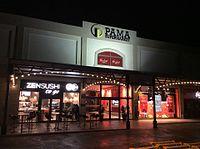 PAMA shopping place 02.jpg