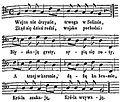 Page104b Pastorałki.jpg