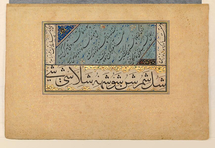 sultan muhammad nur - image 8