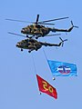 Pair of Mi-8 helicopters with flags 9-May-2010.jpg