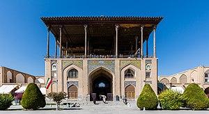 Ālī Qāpū - Image: Palacio Aali Qapu, Isfahán, Irán, 2016 09 20, DD 58