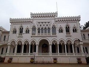 Quinta Vergara - Palace Vergara