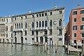 Palazzo D'Anna Viaro Martinengo Volpi di Misurata Canal Grande Venezia.jpg