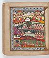 Panjabi Manuscript 255 Wellcome L0025397.jpg