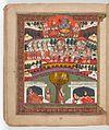 Panjabi Manuscript 255 Wellcome L0025401.jpg