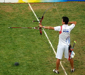 Archery at the 2008 Summer Olympics - Park Kyung-Mo