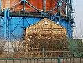 Part of the old Gasworks, Gillingham - geograph.org.uk - 1520924.jpg