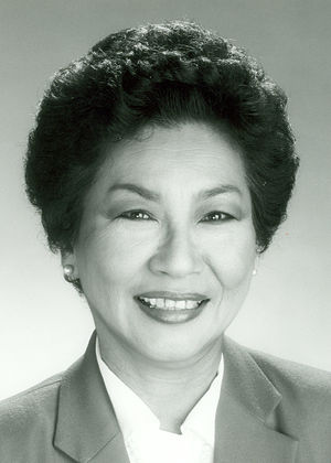 Hawaii's 1st congressional district - Image: Pat Saiki