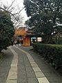 Path in front of Ryoanji Temple.jpg