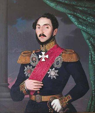 Gheorghe Bibescu - Gheorghe Bibescu, portrait by Paulus Petrovitz