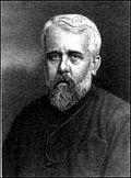 Paul Birukoff