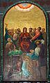 Peinture sainte sophie 00448.jpg