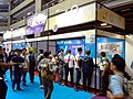 PenPower booth, Taipei IT Month 20181201a.jpg