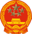 People's Republic of China Barnstar.PNG