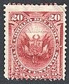 Peru 1874 Sc27 brown red.jpg