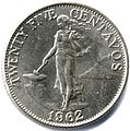 Phil25cent1962obv.jpg