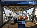 Pier Head ferry terminal gangway, Liverpool.JPG