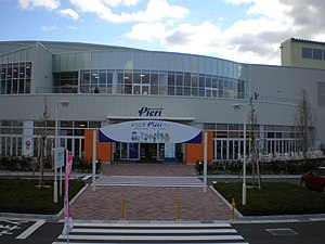 Pieri Moriyama entrance.jpg