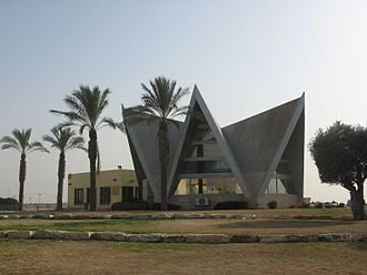 Beta Israel - Modern Synagogue in the city of Netivot in Israel