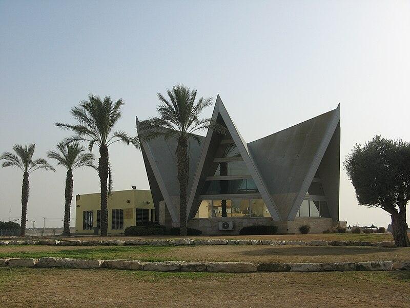 """המרכז הרוחני לקהילה האתיופית ע""""ש קייזרמן"""