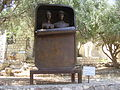 PikiWiki Israel 13664 Sculpture quot;Couple in Sardine Canquot;.jpg