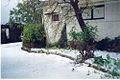 PikiWiki Israel 29039 Geography of Israel.jpg