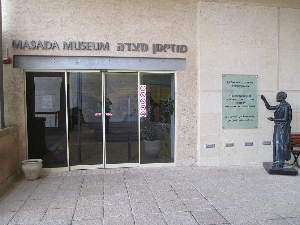 PikiWiki Israel 34713 Masada Museum