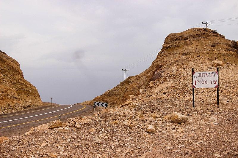 עיקול בכביש 12