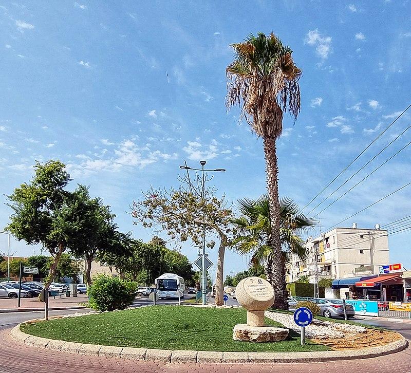 כיכר קנזס סיטי ברמלה