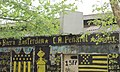 Pintada Barra Amsterdam C. A. Peñarol Uruguay - panoramio.jpg