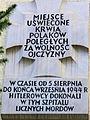 Place of National Memory at 37 Wolska Street - 04.jpg