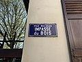 Plaque Impasse Bois - Les Lilas (FR93) - 2021-04-27 - 2.jpg